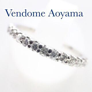 Vendome Aoyama - ヴァンドームアオヤマ Pt950 ダイヤ 0.23ct エタニティ リング