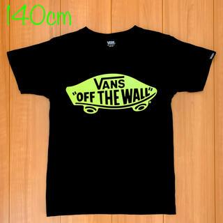 ヴァンズ(VANS)のVANS Tシャツ BLACK 140cm(Tシャツ/カットソー)