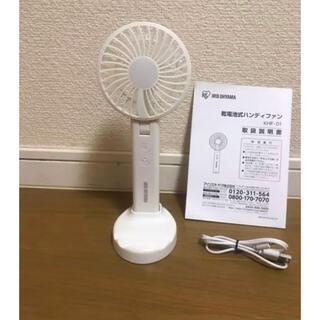 アイリスオーヤマ(アイリスオーヤマ)のアイリスオーヤマ ハンディ扇風機【送料無料】(扇風機)