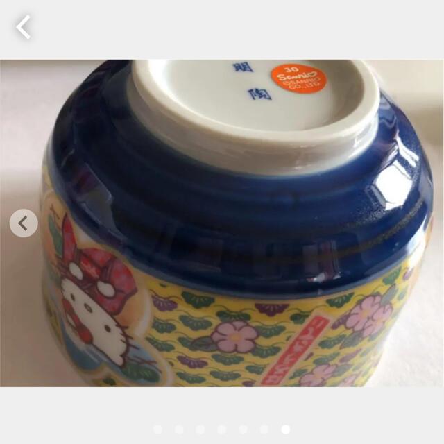 ハローキティ 明陶 どんぶり インテリア/住まい/日用品のキッチン/食器(食器)の商品写真