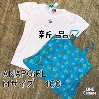 アナップキッズ(ANAP Kids)のアナップガール anap セット Tシャツ キャミソール 160 Mサイズ(Tシャツ/カットソー)