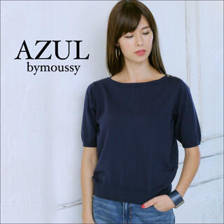 AZUL by moussy - AZUL by moussy 釦付き 5分袖 プルオーバー♡SLY ジーナシス