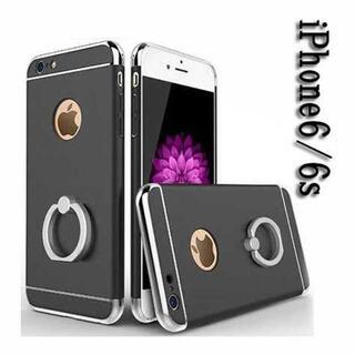 特別SALE!iPhone6/6s アイフォンケース バンカーリング付き