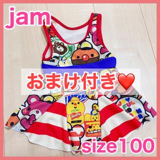 ジャム(JAM)のjam ジャム 水着 女の子 100 ワンピース 水遊びパンツ1枚おまけ付き‼️(水着)