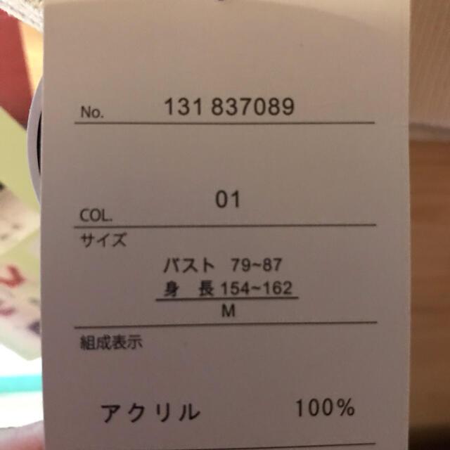 しまむら(シマムラ)の2way ニットビスチェ ベージュ 新作 新品未使用タグ付き レディースのトップス(ベスト/ジレ)の商品写真