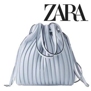 ZARA - ZARA プリーツ バケットバッグ 巾着 ブルー 2wayショルダー