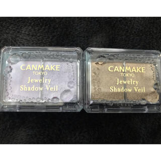 キャンメイク(CANMAKE)のキャンメイク(CANMAKE) ジュエリーシャドウベール 02 05(アイシャドウ)