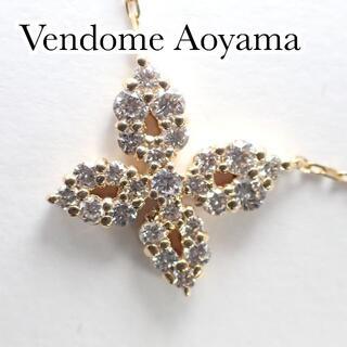 Vendome Aoyama - ヴァンドーム青山 K18YG ダイヤ 0.40ct フラワー ネックレス