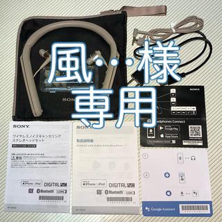 SONY - SONY ワイヤレスノイズキャンセリングステレオヘッドセット WI-1000X