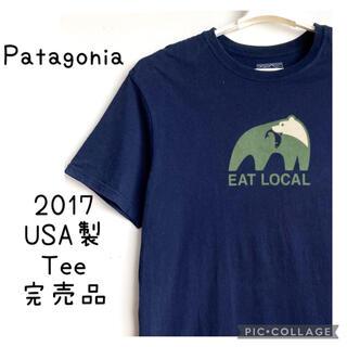 patagonia - Patagonia 2017 eat local プリント Tシャツ パタゴニア