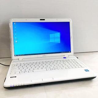 富士通 - ノートPC(中古)Win10 Pro、メモリ8GB、SSD240GB