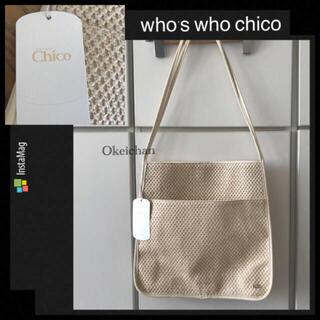 フーズフーチコ(who's who Chico)の新品タグ付き未使用☆パイピングメッシュトート アイボリー(トートバッグ)