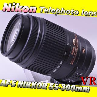 ニコン(Nikon)のラストワン【望遠レンズ 300mm】AF-S NIKKOR 55-300 VR(レンズ(ズーム))