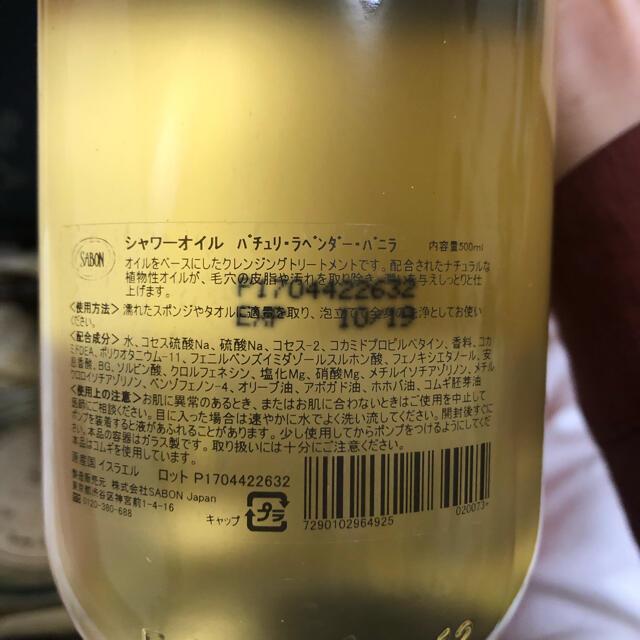 SABON(サボン)のSABON ギフトセット コスメ/美容のボディケア(入浴剤/バスソルト)の商品写真