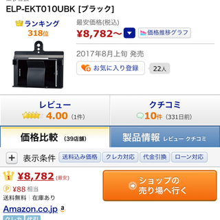 ELECOM - ELECOM 録画用ハードディスク 1TB HDD