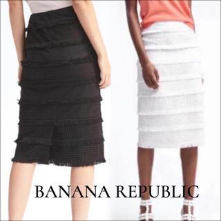 Banana Republic - BANANA REPUBLIC レース スカート*ローズバッド ZARA GAP