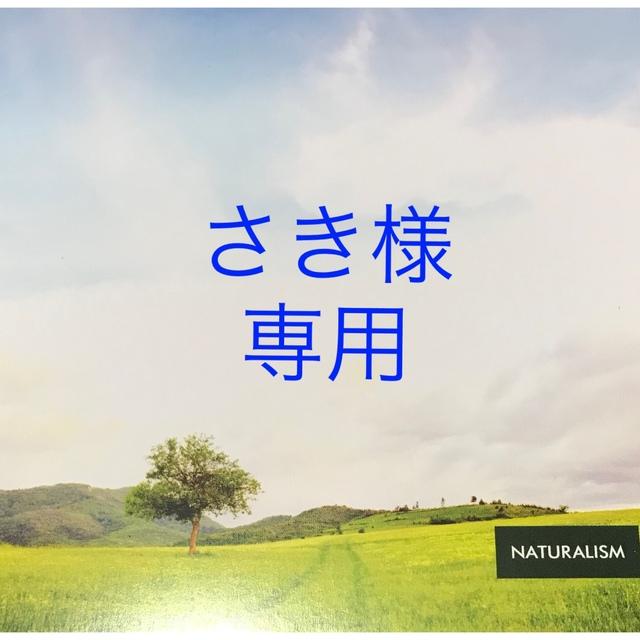 Disney(ディズニー)のマリー tシャツ 4L Marie ピンク レディースのトップス(Tシャツ(半袖/袖なし))の商品写真
