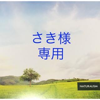 Disney - マリー tシャツ 4L Marie ピンク