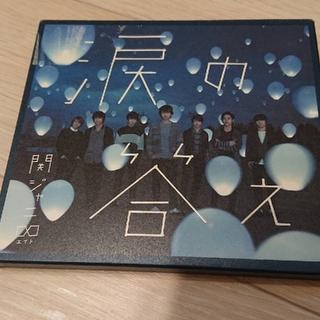カンジャニエイト(関ジャニ∞)の【現品限り!!】関ジャニ∞ 涙の答え(ポップス/ロック(邦楽))