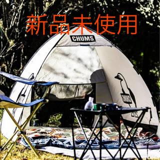 CHUMS - 新品未使用 別注 POP UP SUNSHADE 2 UVカット テント