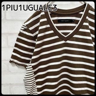 ウノピゥウノウグァーレトレ(1piu1uguale3)の【大人気】1PIU1UGUALE3 Vネック  半袖ボーダー Tシャツ(Tシャツ/カットソー(半袖/袖なし))