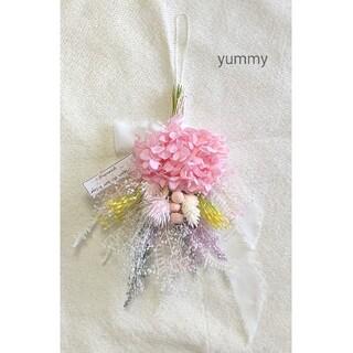 ajisai mini swag(cute pink)(ドライフラワー)