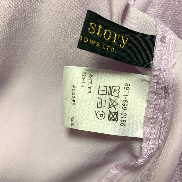 UNITED ARROWS(ユナイテッドアローズ)の☆ユナイテッドアローズ ブラウス☆ レディースのトップス(シャツ/ブラウス(長袖/七分))の商品写真