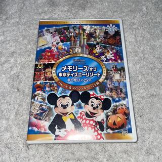 Disney - メモリーズ オブ 東京ディズニーリゾート 夢と魔法の25年 パレード&スペシャ…