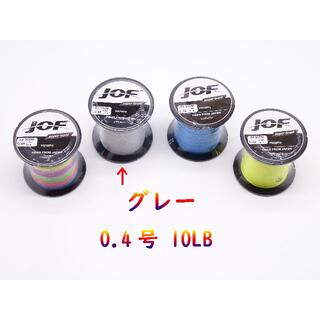 JOF PEライン 10lb 0.4号 グレー 4編み 300m(釣り糸/ライン)