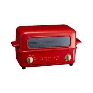 イデアインターナショナル(I.D.E.A international)の【未使用】 BRUNO ブルーノ トースターグリル 2枚焼き 魚焼き レッド a(調理機器)