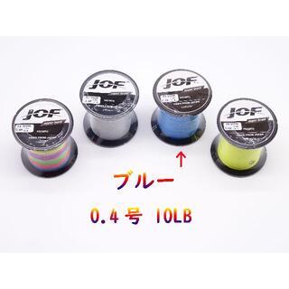 JOF PEライン 10lb 0.4号 ブルー 4編み 300m(釣り糸/ライン)