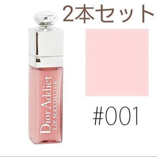 Dior - 2本セット Dior ディオール アディクト リップ マキシマイザー ミニ