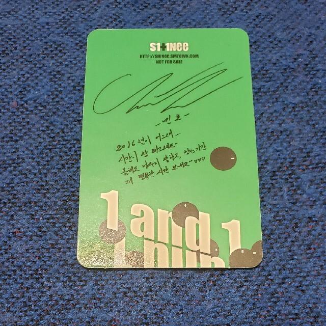SHINee(シャイニー)のSHINee ミンホ トレカ エンタメ/ホビーのCD(K-POP/アジア)の商品写真