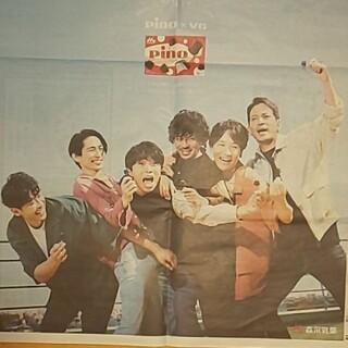 読売新聞  V6(印刷物)