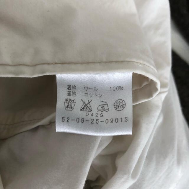 Paul Harnden(ポールハーデン)のBergfabel チェスターコート ベルグファベル バーグファベル メンズのジャケット/アウター(チェスターコート)の商品写真