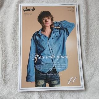 Nissy × glamb ルックブック LOOKBOOK カタログ