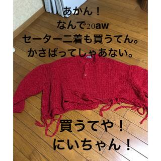 Yohji Yamamoto - yohjiyamamoto20aw 手編みデザインニット