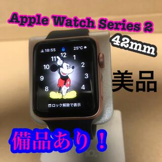 Apple Watch - Apple Watch series2