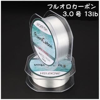 JACKFISH 3.0号 13lbフルオロカーボン 100メートル クリア(釣り糸/ライン)