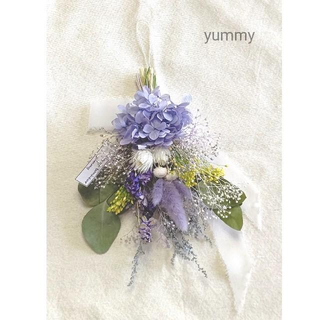 ajisai mini swag(natural purple) ハンドメイドのフラワー/ガーデン(ドライフラワー)の商品写真