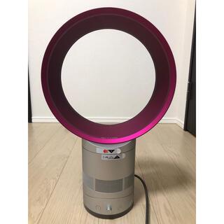 Dyson - ダイソン dyson 扇風機 AM01 ピンク