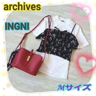 イング(INGNI)の☆ archives & INGNI ガーリー系 2点セットアップ(セット/コーデ)