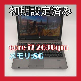 ヒューレットパッカード(HP)のHP ProBook corei7 13.3インチ(ノートPC)