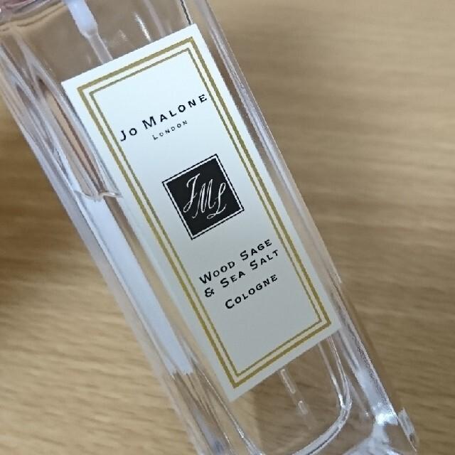 Jo Malone(ジョーマローン)のジョーマローン ウッドセージ & シーソルト コロン 30ml コスメ/美容の香水(香水(女性用))の商品写真