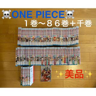 集英社 - ONE PIECE ワンピース 1巻〜86巻+千巻セット