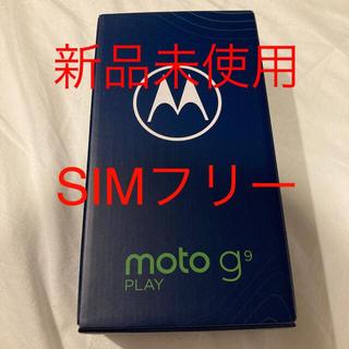 モトローラ(Motorola)の新品未使用 Motorola moto g9 play 4G/64GB (スマートフォン本体)