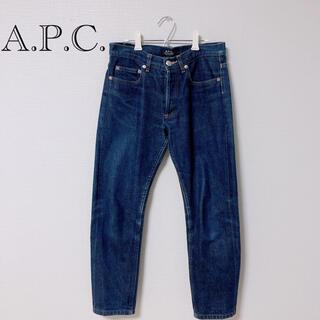 A.P.C - 【美品】A.P.C. NEW STANDARD インディゴ 26インチ 赤耳