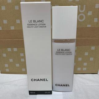 シャネル(CHANEL)のシャネル ル ブラン ローション HL 150ml(化粧水/ローション)