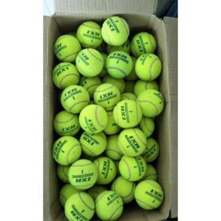 ブリヂストン(BRIDGESTONE)の硬式テニスボール 40個 ブリヂストンNX1メイン USEDユーズドまとめ 大量(その他)