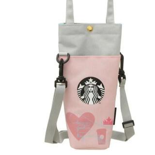 スターバックスコーヒー(Starbucks Coffee)のスタバ ショルダーボトルケース(タンブラー)